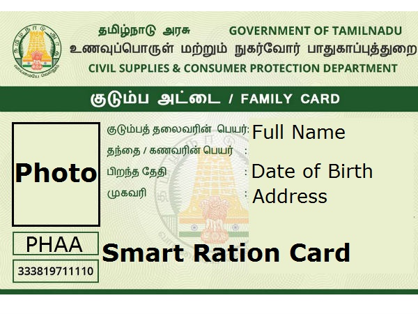 TNPDS Smart Ration Card - Get it online at www.tnpds.gov.in