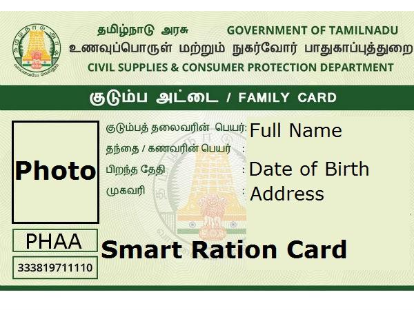 TN PDS Smart Ration Card - Get it online at www.tnpds.gov.in