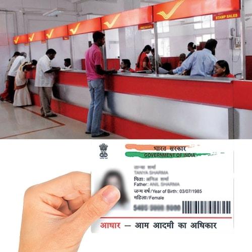 Aadhaar mandatory for Post Office Transactions