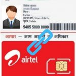 Aadhaar link with Airtel Mobile Number