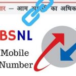 Aadhaar link with BSNL Mobile Number