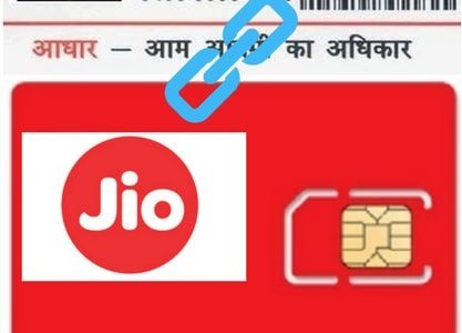 Aadhaar link with JIO Mobile Number