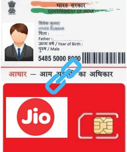 Aadhaar link with JIO Mobile Number