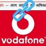 Aadhaar link with Vodafone Mobile Number