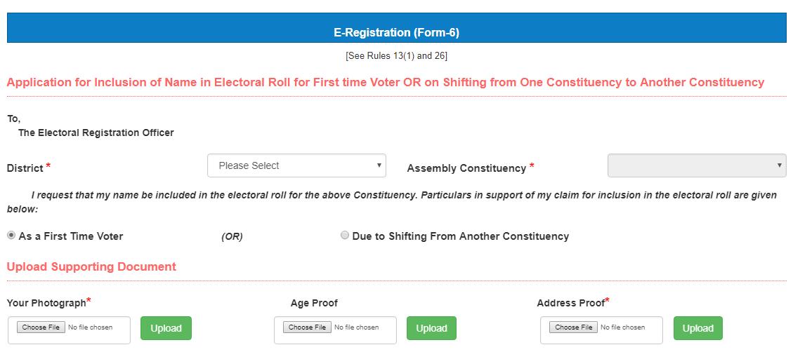 CEO Andhra Pradesh ceoandhra.nic.in Form 6
