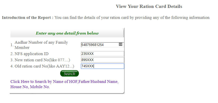 Delhi Ration Card Using Ration Number