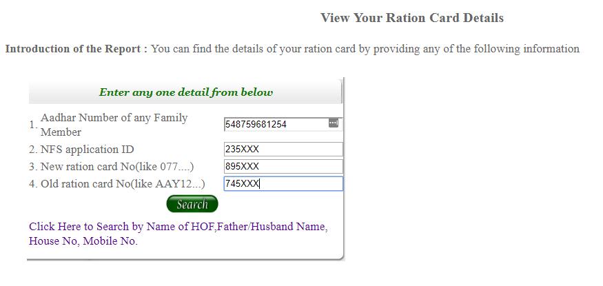 Delhi Ration Card Using Ration Number