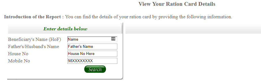 Delhi Ration Card Using Applicant's Name