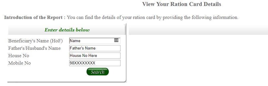 Delhi Ration Card Using Applicant's Name