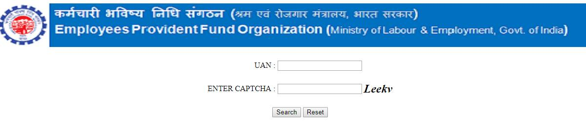 EPF India Official Website epfindia.gov.in