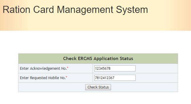 PDS Jharkhand Ration Card Status