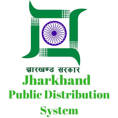 Ration Card Jharkhand aahar.jharkhand.gov.in