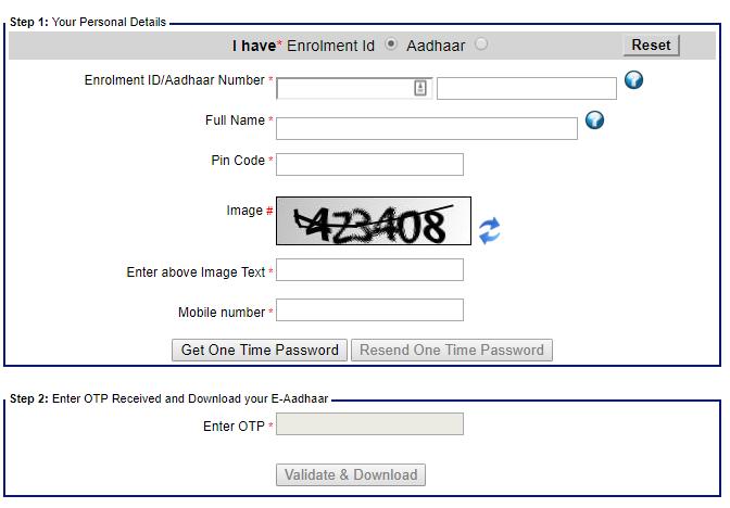 UIDAI Official Website Aadhaar Download Form