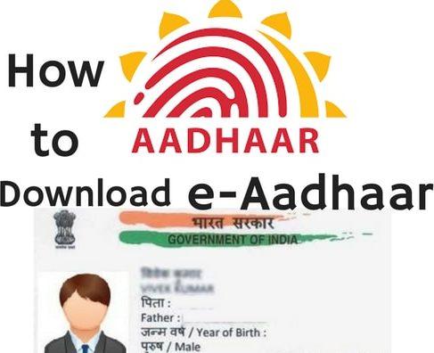 e-aadhaar How to download - eaadhaar.uidai.gov.in