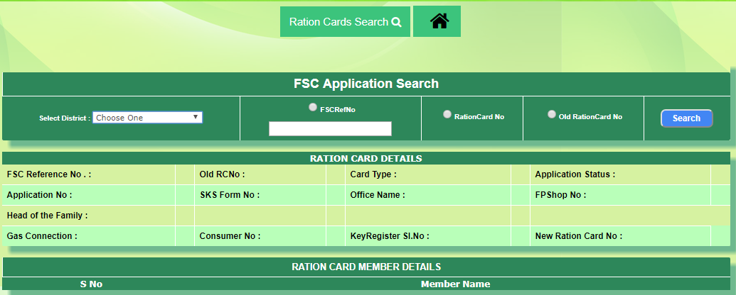 epds telangana ration card status