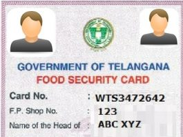 epds telangana Food Security Card epds.telangana.gov.in