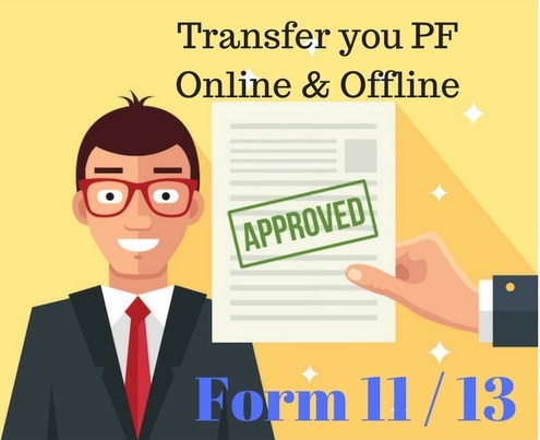 epfo and epf form for transfer PF