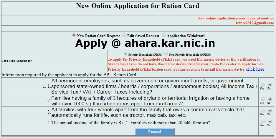 karnataka ration card apply @ ahara.kar.nic.in