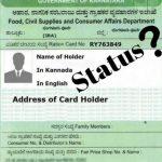Ahara karnataka ration card status ahara.kar.nic.in