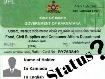 Ahara karnataka ration card status ahara.kar.nic.in