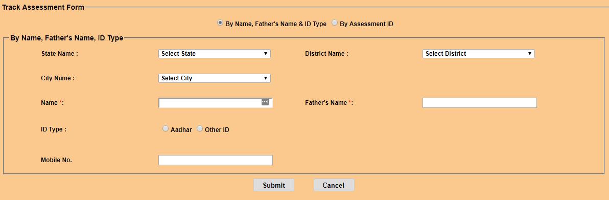 PMAY pmaymis.gov.in
