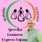 Ajeevika Grameen Express Yojana (AGEY)