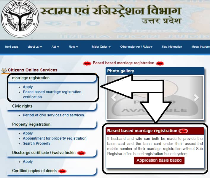 Aadhaar Based Marriage Certification Online