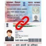 Aadhaar linking Pan Card