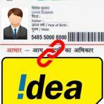 Aadhaar linking with Idea Mobile Number