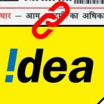 Aadhaar linking with Idea Mobile Number