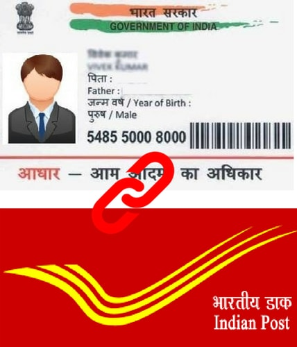Aadhaar linking with India Post Office Bank Account