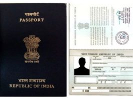 Delete spouse name from Indian Passport