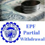 EPF partial Withdrawal