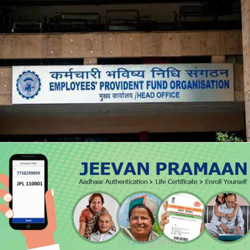 EPFO Ease up rules for Jeevan Pramaan