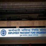 UAN Aadhaar Verification Online EPF | EPFO
