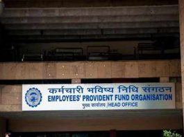 UAN Aadhaar Verification Online EPF |EPFO