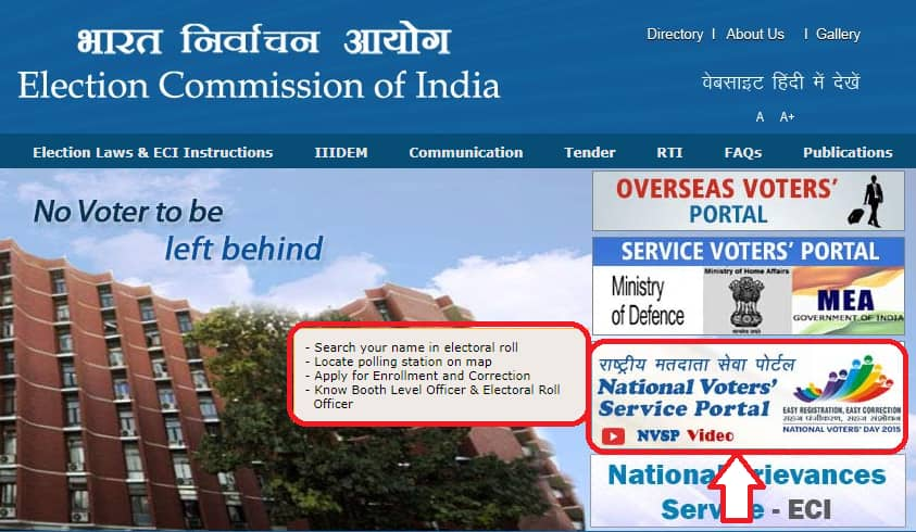 Election Commission Official website eci.nic.in