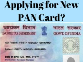 Form 49A Pan Card Application Form