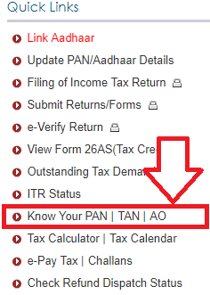 Know your Pan incometaxindiaefiling.gov.in