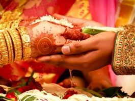 Marriage Certificate Online Verification - Kalyana Lakshmi Pathakam