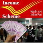 Post Office Monthly Income Scheme - POMIS