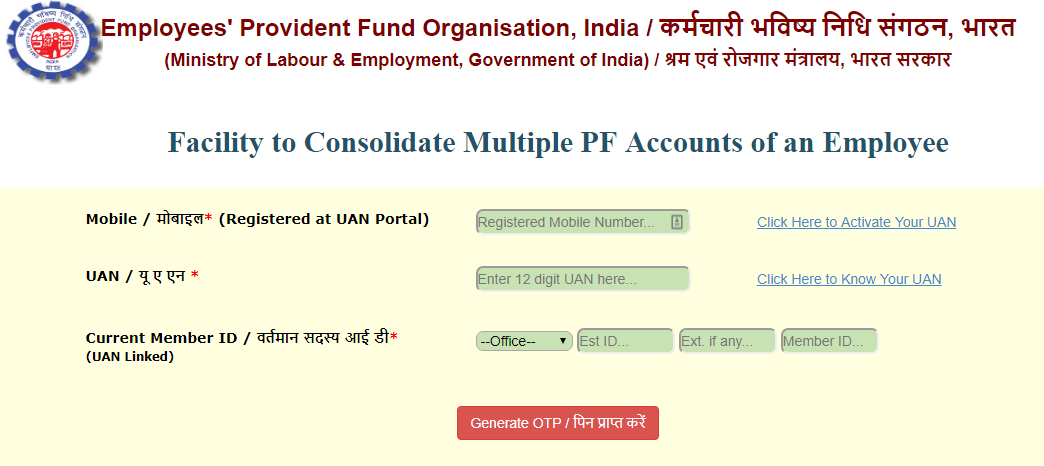 EPFO Multiple PF Account