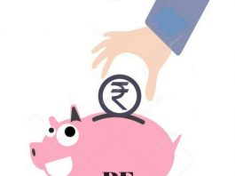 Provident Fund Withdrawal