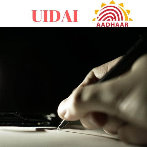 Consumer consent needed for changing subsidy UIDAI