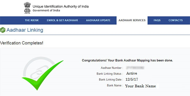 aadhaar linking bank account