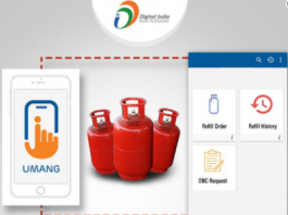 Umang App for LPG Gas booking