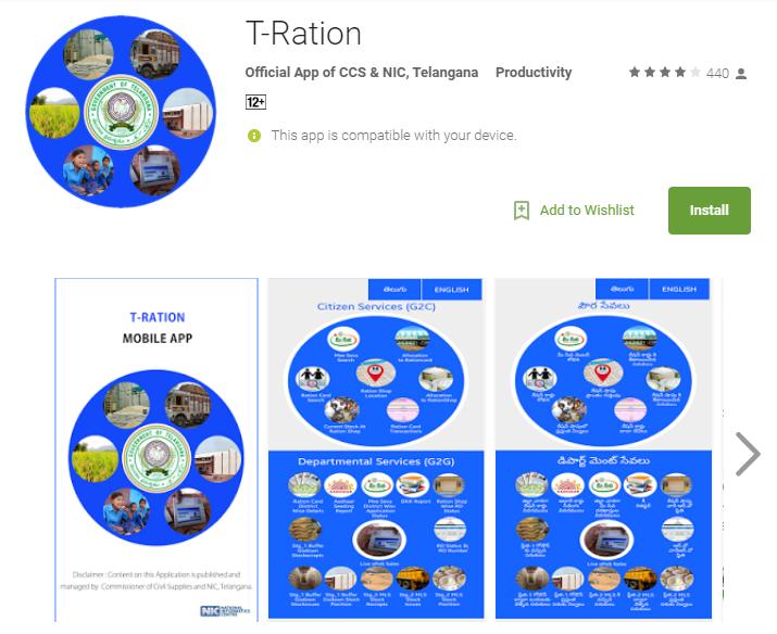 T–Ration App