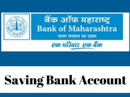 Bank of Maharashtra Savings Account