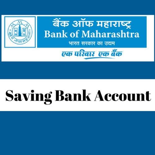 Bank of Maharashtra Savings Account