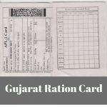 Gujarat Ration Card